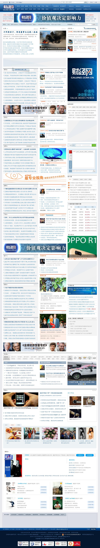 Caijing at Friday June 30, 2017, 7:02 p.m. UTC