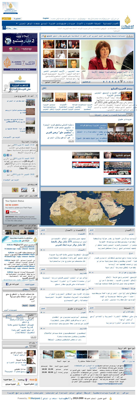 Al Jazeera at Sunday March 17, 2013, 2:14 p.m. UTC
