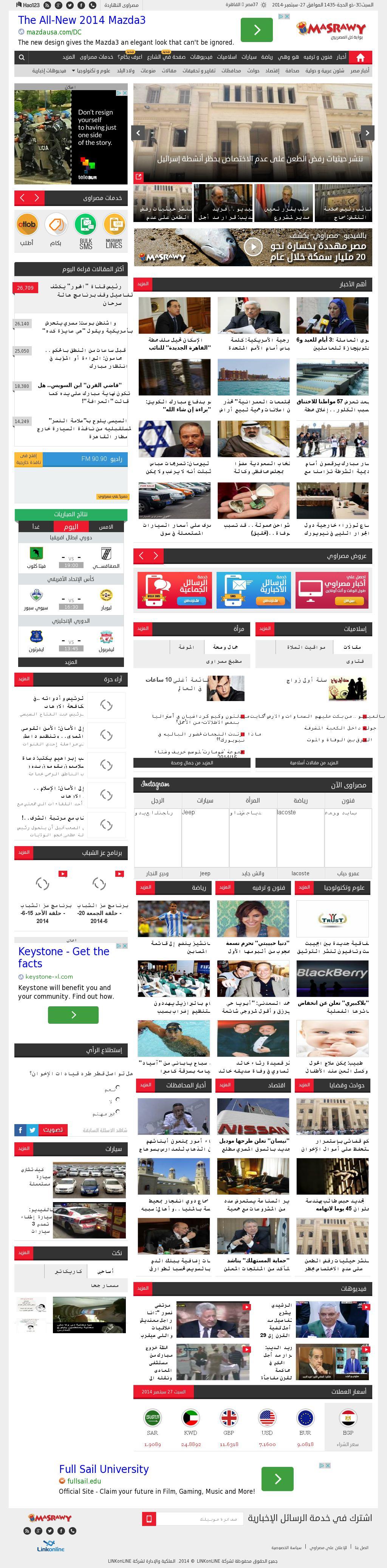 Masrawy at Saturday Sept. 27, 2014, 11:08 a.m. UTC