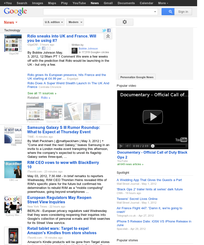 Google News: Technology
