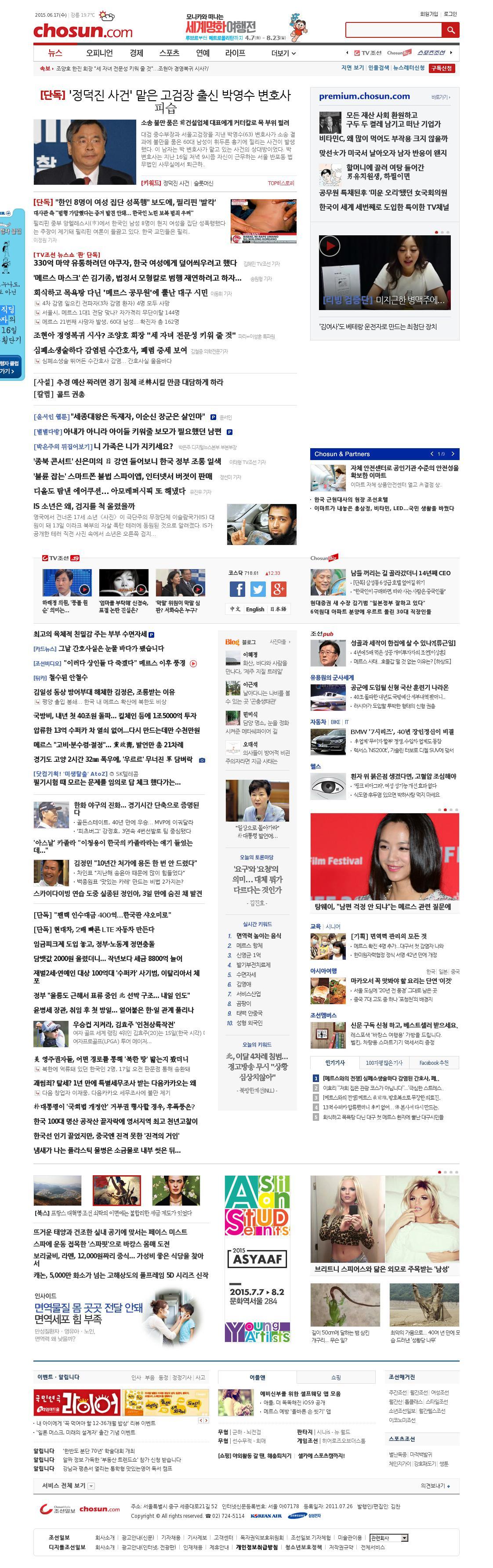 chosun.com at Wednesday June 17, 2015, 2:02 p.m. UTC