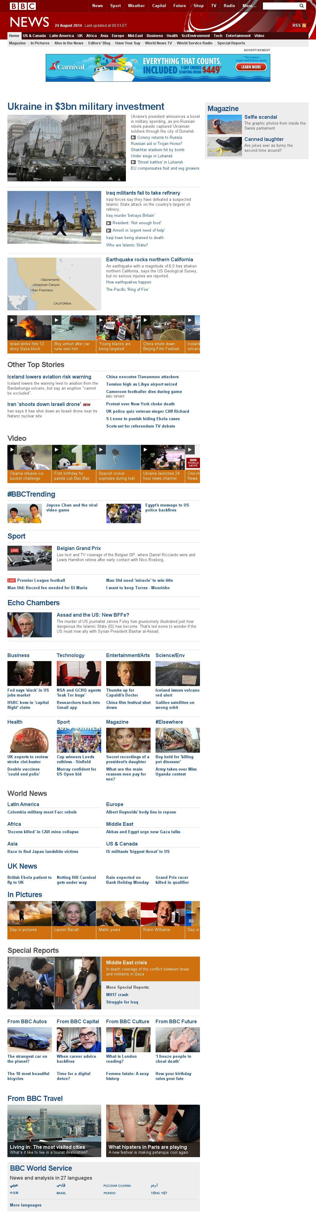 BBC at Sunday Aug. 24, 2014, 2:01 p.m. UTC