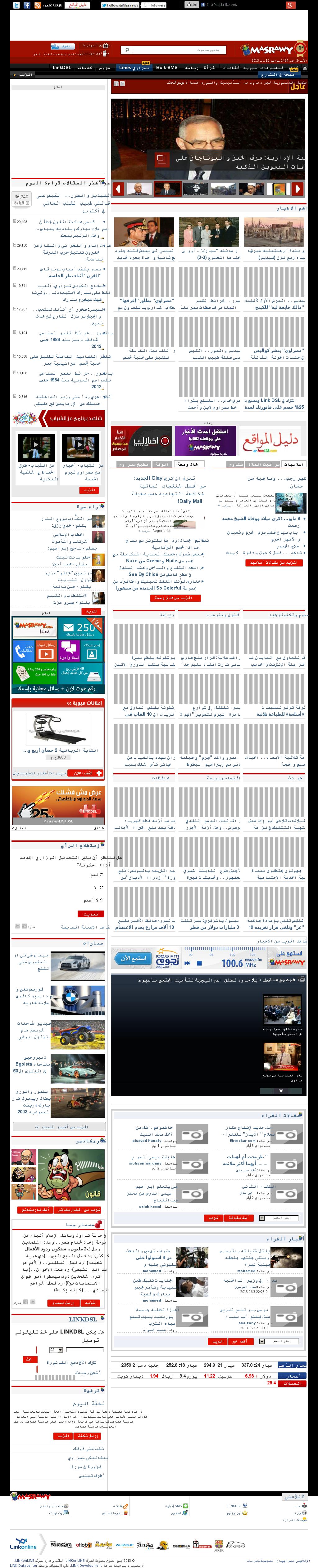 Masrawy at Sunday May 12, 2013, 12:13 p.m. UTC